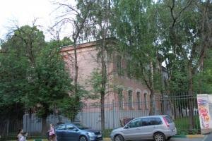 Московский институт псориаза