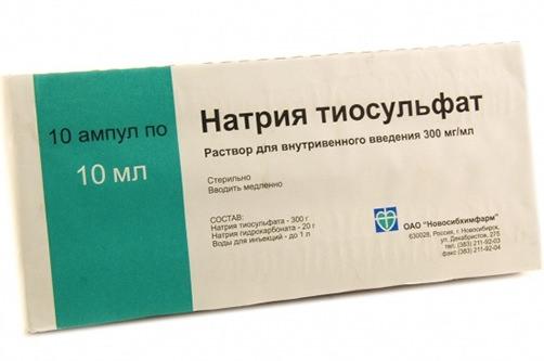 Метод Кондаковой: тиосульфат натрия и отзывы о средстве