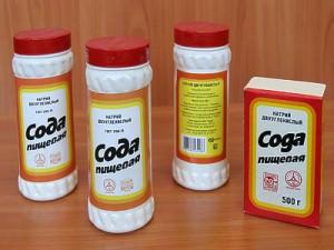 Лечение псориаза содой - Здоровая кожа