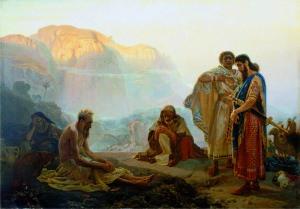 Псориаз - это проказа в древности