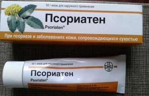 Мазь Псориатен