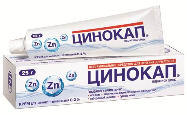 Применение Цинокапа в лечении псориаза