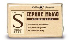 sernoe_mylo_svojstva_i_primenenie_dlya_lica_i_tela-1-300x218